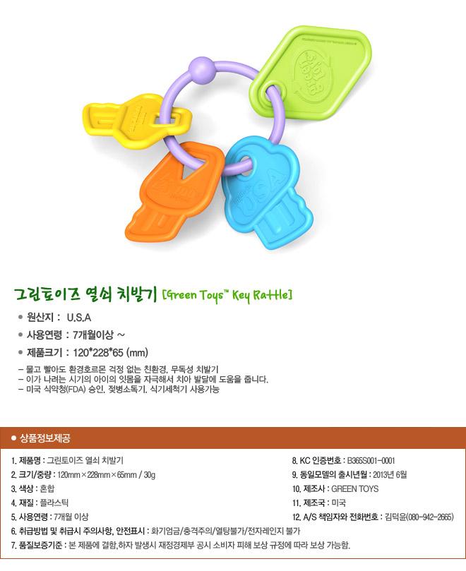 http://www.toytree.co.kr/imgs/30541001KYSA1.jpg
